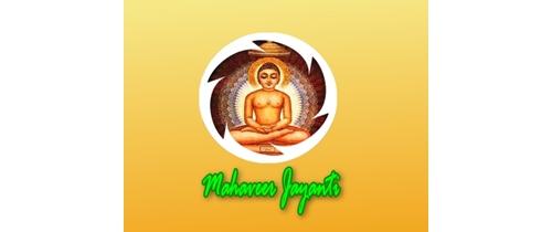 Mahaveer Jayanti Invitation