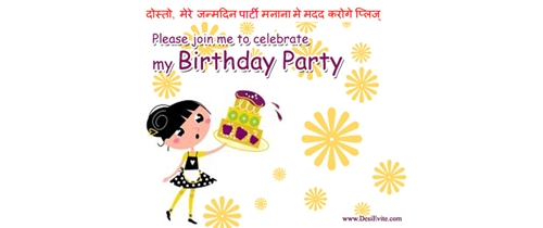 Free all designs invitation card online invitations invitation with image hindi english birthday invitation stopboris