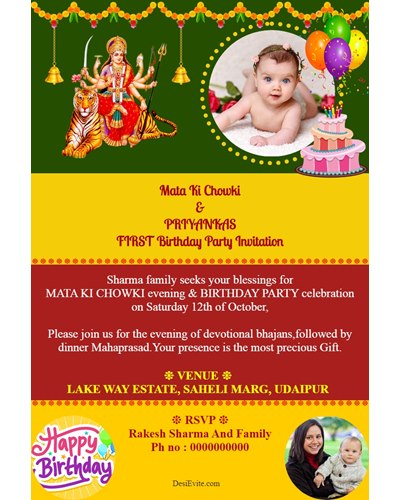 birthday-with-mata-ki-chowki-invitation-card