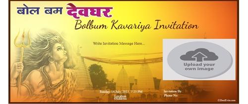 Bolbom Kawariya Devghar
