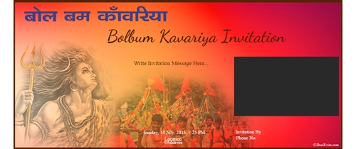 Bolbom Kawariya