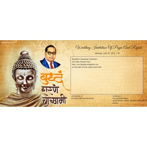 buddhist-marriage-invitation-card