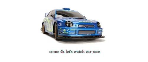 Car Race Invitation