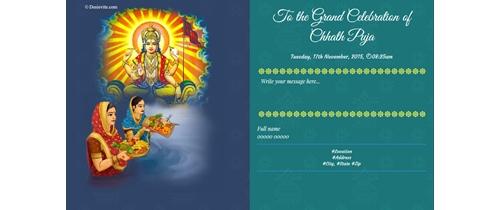 chhatt puja invitation