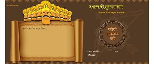 Invitation for Dushahara