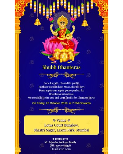 dhanatrayodashi-invitation-card