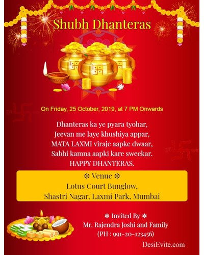 dhanteras-festival-invitation-card