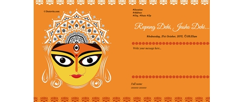 Free durga puja invitation card online invitations rupang dehi jayang dehi jasho dehi stopboris Image collections
