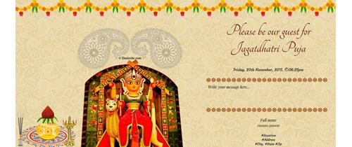 Free jagadhatri puja invitation card online invitations jagadhatri puja stopboris Gallery