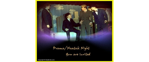 Drama Night Invitation