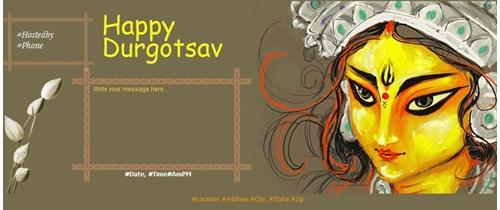 Durgotsav Invitation