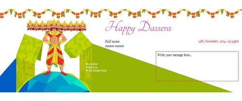 Vijayadasami invitation
