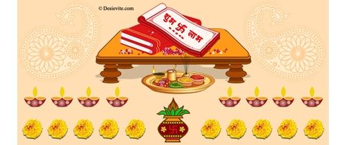 Chopda Puja