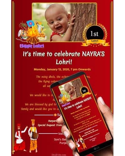 First-Lohri-Invitation-Card-New