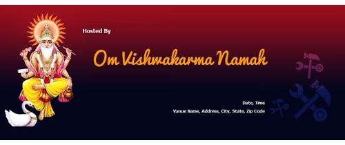 Om Vishwakarma Namaha Invitation