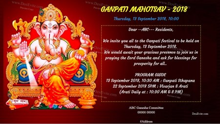 Free ganesh chaturthi invitation card online invitations ganpati mahotsav 2018 stopboris Images
