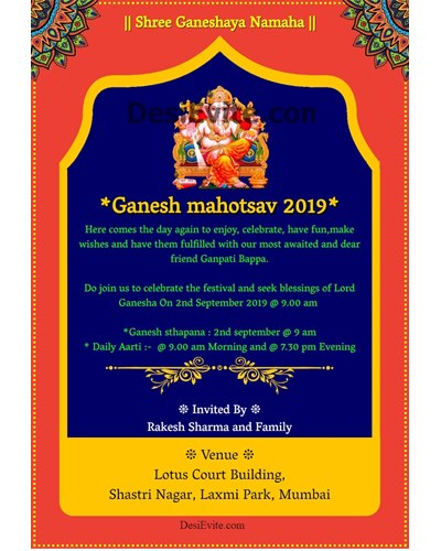ganesh-mohatsav-invitation-card-english