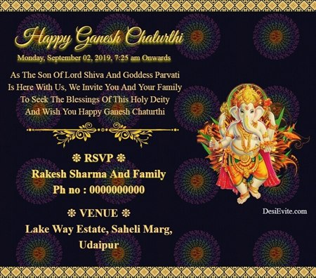 Free Ganesh Chaturthi Invitation Card Online Invitations