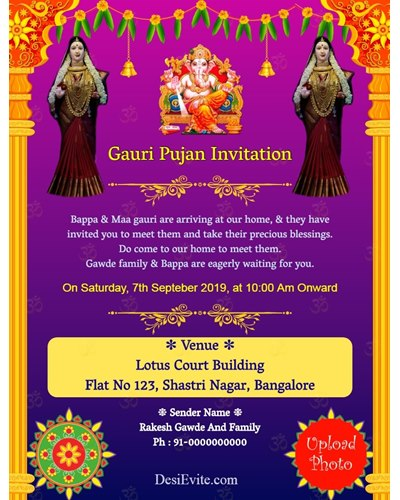 gauri-ganpati-invitation-card