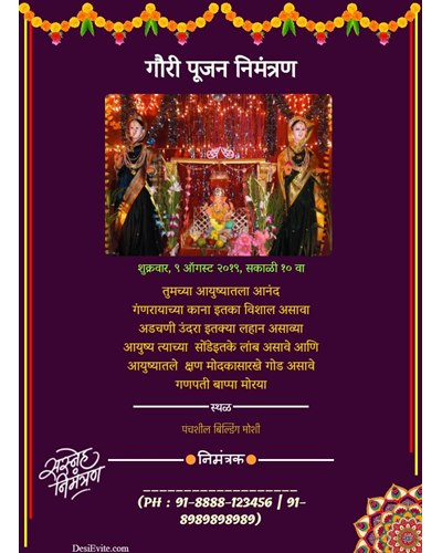 gauri-pujan-invitation-card-marathi