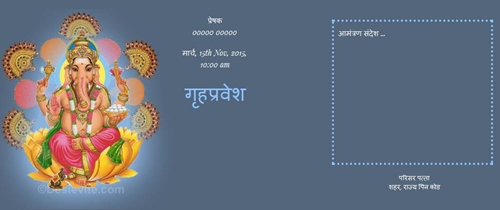 Free griha pravesh housewarming invitation card online invitations griha pravesh puja in hindi stopboris Image collections