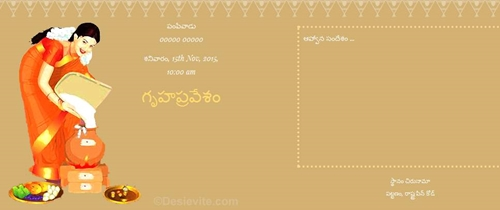 Free griha pravesh housewarming invitation card online invitations gruhapravesam in kannada stopboris Image collections