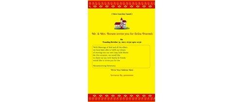 Free English Griha Pravesh Housewarming Invitation Card Online
