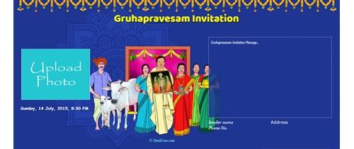 gruhapravesam invitation card in telugu