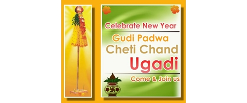 Celebrate Gudi Padwa, Cheti Chand and Ugadi