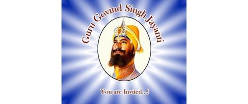 Guru Govind Singh Jayanti Invitation