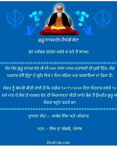 Celebrate Guru Nanak Jayanti with us
