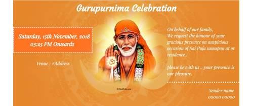 Gurupurmina Invitation Card(Saibaba)