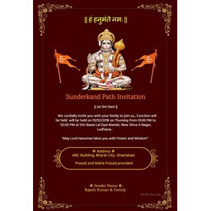 hanuman-chalisa-invitation-card