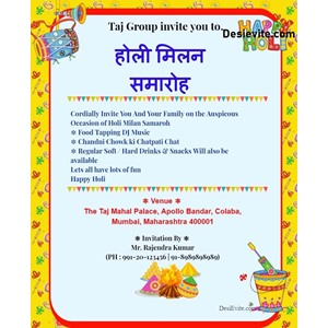 holi-milan-invitation-card