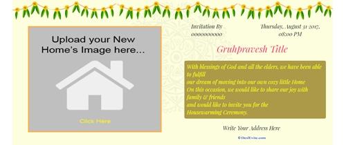 Gruhapravesam in marathi