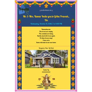 Housewarming Ceremony/ Satyanarayan Puja Invitation Card