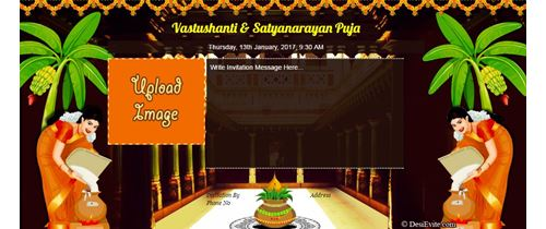 south indian grihapravesh design