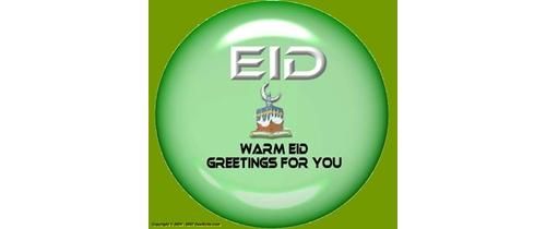 Ramadan Id Invitation