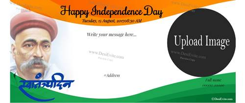 Independence Day Marathi Invitation Card