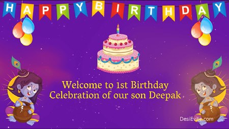 animated 1st birthday invitation video