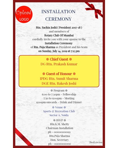installation-ceremony-invitation-card-for-rotary-club