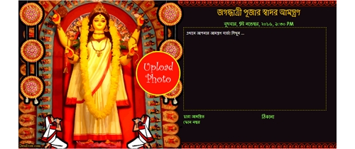 Celebration Jagadhatri Puja