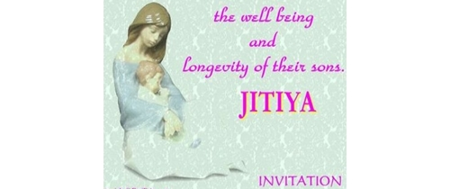 Jitia Puja Invitation