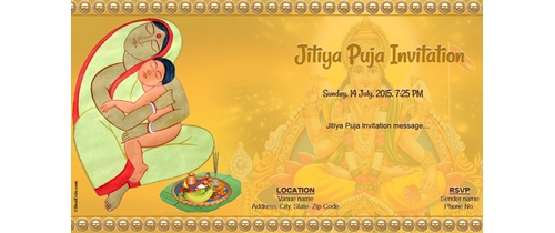 Jitiya Puja Invitation