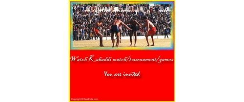 Kabaddi match/tournament/games