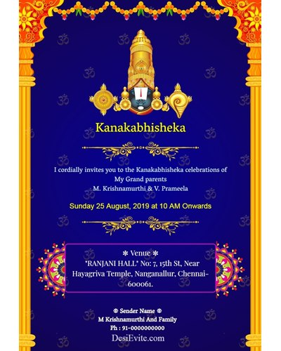 kanakabhishekam-pooja-invitation-card