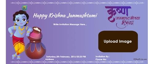 Happy krushna Janmashtami