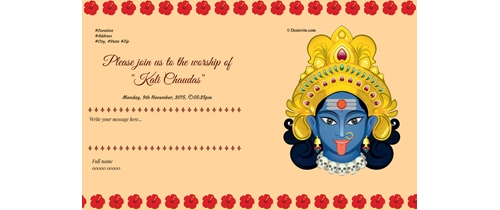Free kali puja invitation card online invitations kali chaudas stopboris Image collections