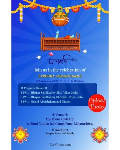 krishna-janmasthami-invitation-card