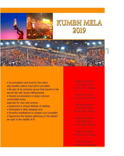 Kumbh-Mela-Invitation-Card